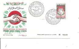 Algérie ( FDC De 1963 à Voir) - Algeria (1962-...)