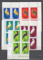 3036 K Bulgaria 1981 EXPO Plovdiv MARSH Birds ** MNH / EMBLEM - DEER /Internationale Jagdausstellung Bulgarie Bulgarien - Bulgaria