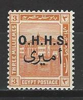 Ägypten SG O100, Mi D19 * MH - Égypte