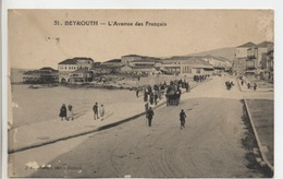 LIBAN - BEYROUTH - L'Avenue Des Français. - Lebanon