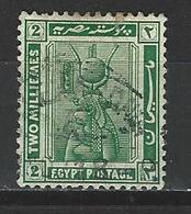 Ägypten SG 85, Mi 56 Used - 1915-1921 Protectorat Britannique