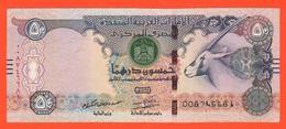 United Arab Emirates 50 Dirhams 2016 - Emirati Arabi Uniti
