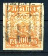 1921 RUSSIA N.144 USATO - 1917-1923 République & République Soviétique
