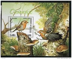 Cambodge ** Bloc 157 - Oiseaux - Cambodia