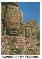 Cambodia.  Card Sent From Hong Kong To Denmark.   # 07811 - Cambodia