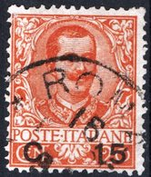ITALIA, ITALY, REGNO, KINGDOM, COMMEMORATIVO, VITT. EM. III, 1905, FRANCOBOLLO USATO Y.T. 75     Scott 92 - 1900-44 Vittorio Emanuele III