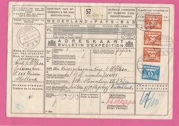 PAKETKARTE VON HUISSEM AN EINEM KRIEGSGEFANGEN IM STAMMLAGER XIID IN TRIER. - Period 1891-1948 (Wilhelmina)