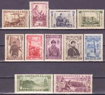 MONGOLIA 1932 Mi 46-56  MH*,MLH* - Mongolia