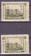 MONGOLIA 1932 Mi 49  MNH** - Mongolia