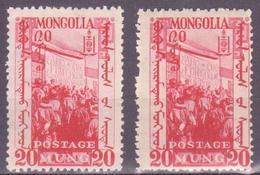 MONGOLIA 1932 Mi 51  MLH* - Mongolia