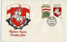 BELARUS 1992 National Symbols On FDC.  Michel 4-5 - Belarus