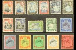 """1938  Geo VI Set To £1 Complete, Perforated """"Specimen"""", SG 110s/121s, Very Fine And Fresh Mint, Large Part Og. Rare And  - Bermuda"""