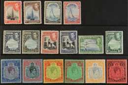 1938-52  Definitive Set, SG 110/21b, All Key Plate Values Are Perf 14, Very Fine Mint (16 Stamps) For More Images, Pleas - Bermuda
