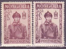 MONGOLIA 1932 Mi 52,different Colors!  MH* - Mongolia