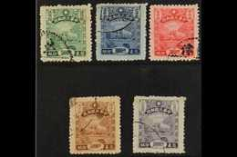1944-45  PARCELS POST Set Complete To $10,000, SG P711/P715, Very Fine Used, The $5,000 With Staining (5 Stamps) For Mor - Unclassified