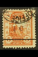 """AMOY  1896 ½c On 5c Orange, STRAIGHT FOOT TO """"2"""" VARIETY, SG 21a, Very Fine Used. Scarce Stamp. For More Images, Please  - Unclassified"""