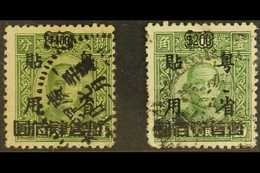 JAPANESE OCCUPATION - KWANGTUNG  1945 (July) Canton Provisionals Set, SG 58/59, Fine Used (2 Stamps) For More Images, Pl - Unclassified