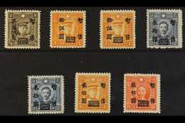 JAPANESE OCCUPATION - NANKING AND SHANGHAI  1945 On Martyrs Issue Complete Set, SG 88/94, Never Hinged Mint (7 Stamps) F - Unclassified