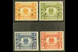 MANCHURIA  - KIRIN  1929 Sun Yat-sen Memorial Set Ovptd, SG 29/32, Very Fine Mint. (4 Stamps) For More Images, Please Vi - Unclassified