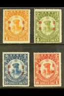 MANCHURIA  - KIRIN  1929 Unification Of China Issue Ovptd, SG 25/8, Very Fine Mint. (4 Stamps) For More Images, Please V - Unclassified