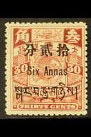 TIBET  1911 6a On 30c Vermilion, SG C8, Very Fine And Fresh Mint. For More Images, Please Visit Http://www.sandafayre.co - Unclassified