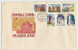 BELARUS 1992 Buildings Set On FDC.  Michel 8-13 - Belarus