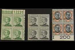 """1925  20c To 2L Ovptd """"Colonia Eritrea"""", Sass S20, In Never Hinged Mint Blocks Of 4. Cat 2200 Euro. (£1800+), 20c Is Cor - Eritrea"""