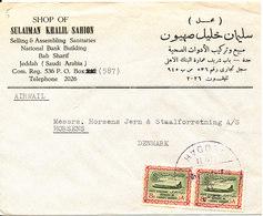 Saudi Arabia Air Mail Cover Sent To Denmark 17-10-1960 ?? Very Nice Cover - Saudi Arabia
