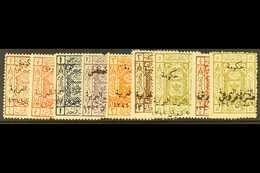 "1923  ""Arab Govt Of The East"" Ovpt Set, SG 89/97, Very Fine Mint. (9 Stamps) For More Images, Please Visit Http://www.sa - Jordan"