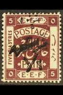1923  ½p On 5p Additional Handstamp, SG 74, Very Fine Mint. For More Images, Please Visit Http://www.sandafayre.com/item - Jordan