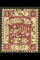 1923  5p Independence Commem, Ovptd In Black Reading Downwards, SG 105A, Very Fine Mint. For More Images, Please Visit H - Jordan