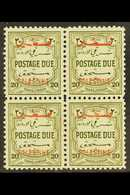 OCCUPATION OF PALESTINE  1948 20m Olive Postage Due Overprinted, SG PD29, Superb NHM Block Of 4. Cat SG £440. For More I - Jordan
