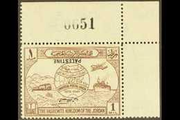OCCUPATION OF PALESTINE  1949 1m Brown UPU With OVERPRINT INVERTED Variety, SG P30a, Superb Never Hinged Mint Corner Mar - Jordan