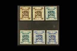 POSTAGE DUES  1926 Overprint Set Complete, SG D165/70, Very Fine Mint. (6 Stamps) For More Images, Please Visit Http://w - Jordan
