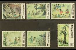 1971  Painting Fourth Series Complete Set & All Mini-sheets, SG 947/52 & MS 953, Fine Never Hinged Mint, Fresh. (6 Stamp - Korea, South