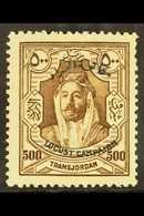 1930  500m Brown Locust Campaign Opt'd, SG 194, Fine Mint For More Images, Please Visit Http://www.sandafayre.com/itemde - Jordan