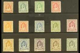 1943-46  Emir Complete Set, SG 230/43, Fine Mint (14 Stamps) For More Images, Please Visit Http://www.sandafayre.com/ite - Jordan