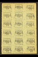 "MATURIN LOCAL ISSUE  1903 1b Black On Grey Ship, Michel 38, Never Hinged Mint BLOCK Of 18 (3x6) With ""Correos Maturin"" C - Venezuela"