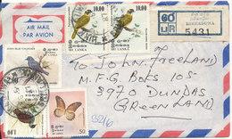 Sri Lanka Registered Air Mail Cover Sent To Greenland Hikkaduwa 6-5-1987 - Sri Lanka (Ceylon) (1948-...)