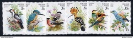 HUNGARY 1990 Protected Birds  MNH / **  Michel 4069-74 - Hungary