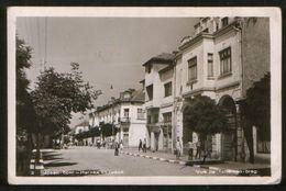 Bulgaria - Tcherven Breg, Cherven Bryag, City Street - Bulgaria