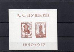URSS 1937 ** - 1923-1991 URSS