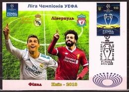 2018 Ukraine MAXI CARD UEFA Champions League Final 2018 Football Soccer #501 - Ukraine