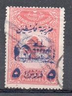 LIBANO REPUBLIQUE LIBANAISE 5 Piastres. SOPRASTAMPATO - Libano