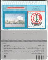 SYRIA(Tamura) - Earth Station, Art No 131, S.T.E. Telecard 500 Units(HII-100496, Grey Reverse-6), Used - Syria