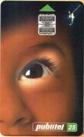 El Salvador - ELS-PUB-001C, Publitel, Child's Eye (Reverse B), 25 ₡, 1999, Mint - El Salvador
