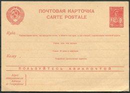 USSR Stationery Postcard - 1923-1991 USSR