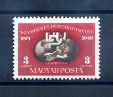 1949 UNGHERIA PA N.90a MNH ** - Airmail