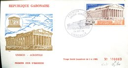 FDC Rép. Gabonaise : Unesco - Acropole - Libreville 24 Octobre 1978 - N°63/1000 - Gabon