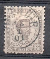 MONTENEGRO 1874/96  7 H - Montenegro